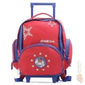 db6e48cede9 Školní batohy a aktovky   školní batohy do 2. - 3. třídy (3 ...
