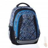 Školní batohy a aktovky   školní batohy pro 4. - 5. třídu ... 0e8da44fd7