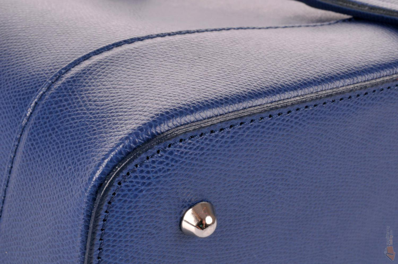 fe33d86ef4 ITALY elegantní kožená kabelka - vak 5324 modrá   Kabelky